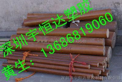 胶木板(酚醛树脂层压布板