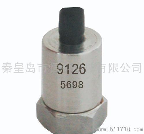 hk9101-3三轴加速度传感器