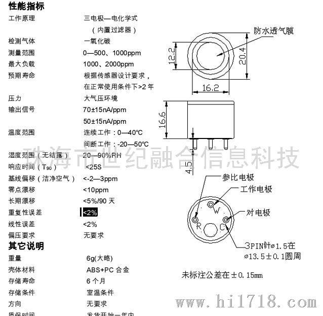 奇瑞e5氧传感器位置图