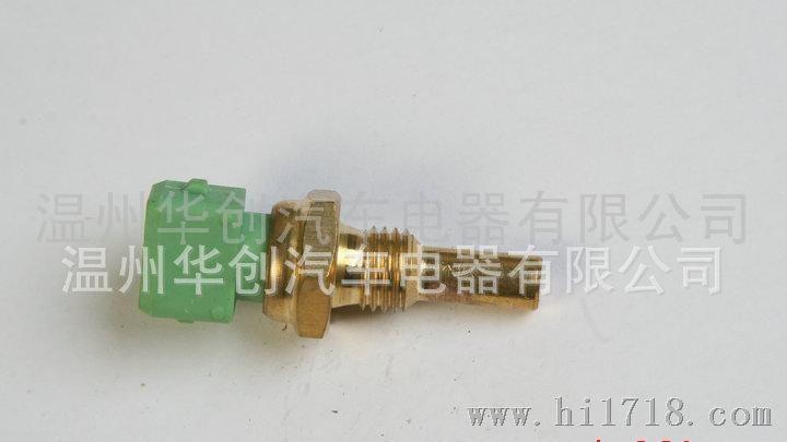 仪器仪表网 供应 传感器 温度/湿度/温湿度传感器 宝马 水温传感器