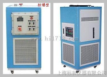 高低温循环装置信赖上海标和