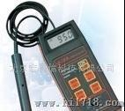 便携式电导率系列  便携式电导率系列