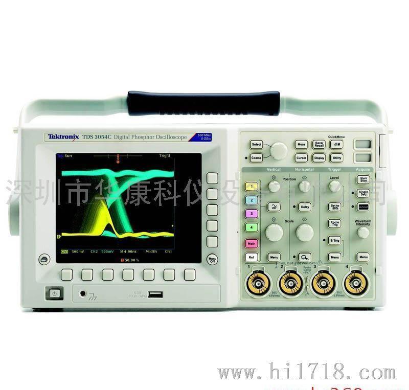 示波器TDS3054B