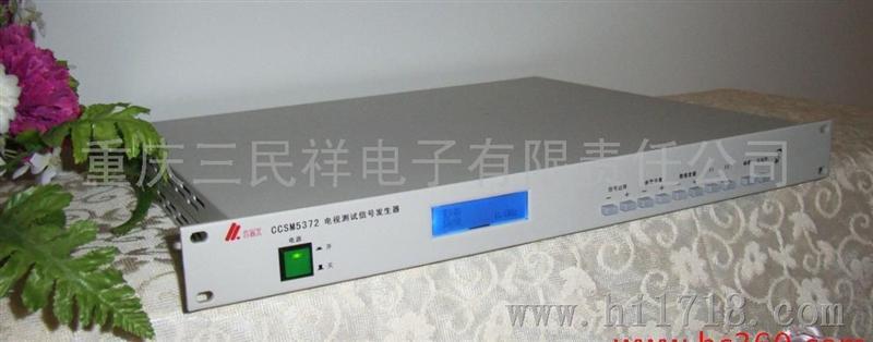 电视机标准测试信号源ccsm5373