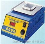 白光牌HAKKO FX-301B无铅熔锡炉
