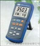 台湾泰仕TES-1370二氧化碳分析仪TES1370二氧化碳检测仪
