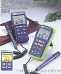 台湾泰仕 TES-1365 (RS-232) 记忆型温湿度计