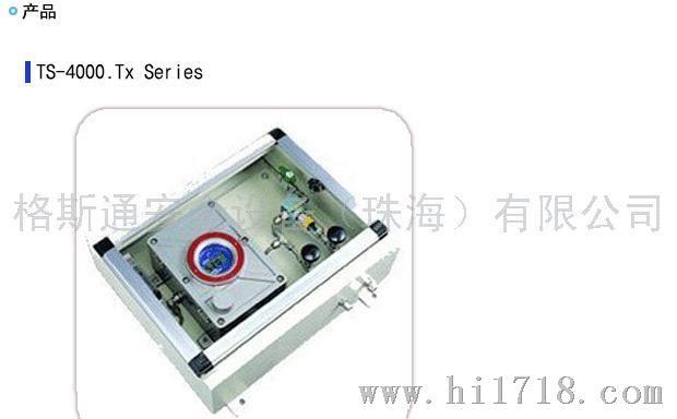 TS-4000气体侦测器(Gastron)