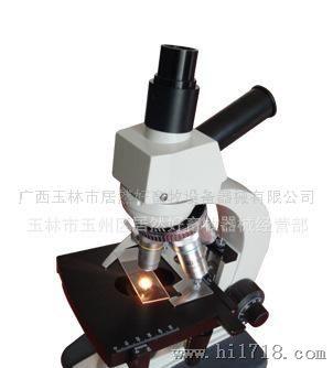 仪器仪表网 供应 光学仪器 红外显微镜 显微镜  型号/规格 h046 企业