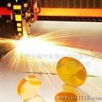 硒化锌聚焦镜 砷化镓聚焦镜 反射镜