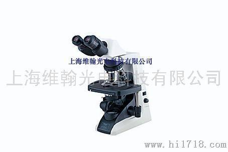 尼康nikon尼康生物显微镜