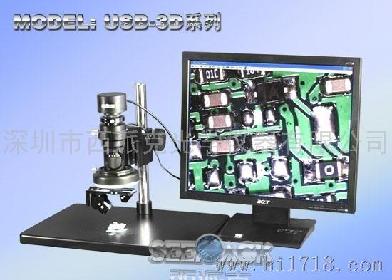 """电子/视频显微镜 L130-A 品牌:SEEPACK 西派克 型号:L130-A 放大倍数:标准配置放大 12-210倍 (最大840倍) 详情欢迎致电质询 可观察视野范围:3-15毫米标准配置 (最大视野范围80MM) 可将3-15毫米的物体放大到整个显示器画面上。 工作距离:100-180MM 产品配件:A型主机、L130摄像头、辅助光源、电源。 售后:免费保修一年。 图像传感器:1/4""""、 有效像素130万、最高分辨率1280X1024。 VGA输出支持:1024X768 60Hz(默认"""