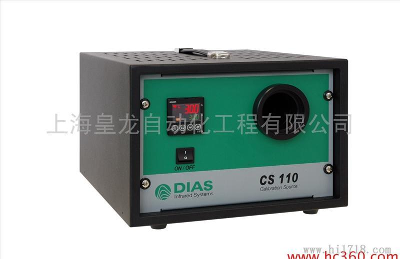 DIAS CS110 低温黑体辐射炉图片_高清图_细