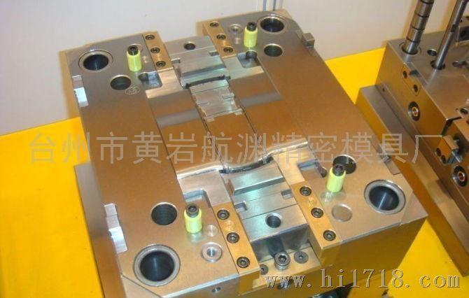 手机模具设计制造开发网中国设计.字体图片