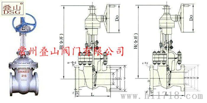 伞齿轮闸阀z540h-16c图片