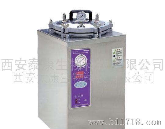 太康西安-立式风扇主机灭菌锅手把手教你做不用电的蒸汽高压图片