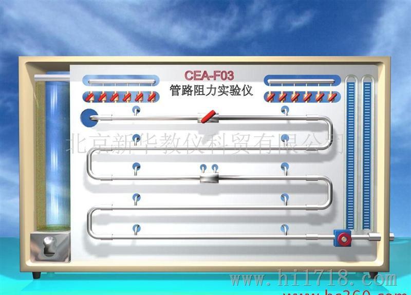 灌装200-250公斤塑料桶