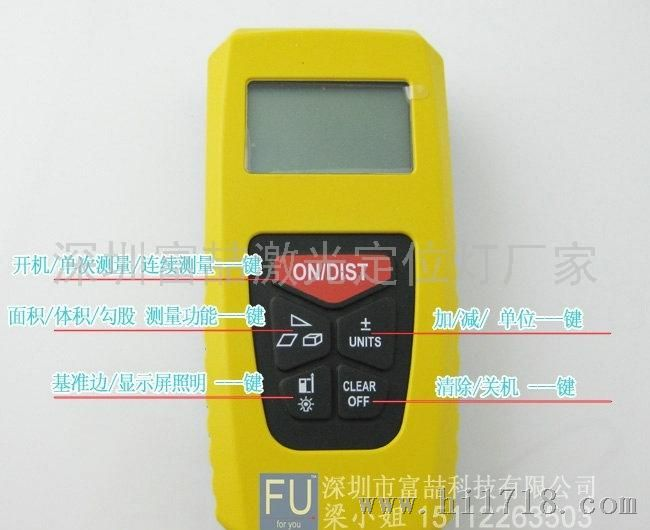 >fu手持式视频测距仪>激光图片简单法教程钩蝴蝶结高清教程图片