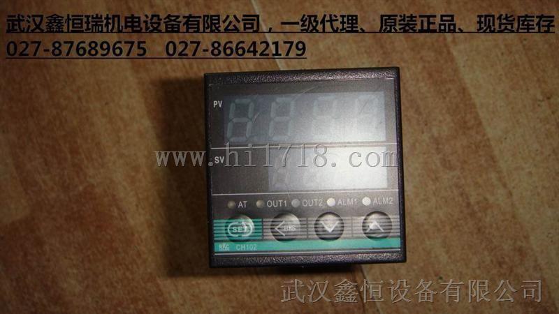 rkc温控器接线图/rkc温控器现货报价