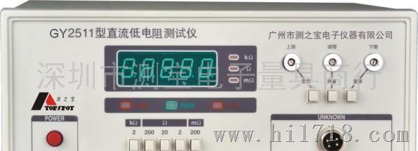 直流电电阻测试仪图片