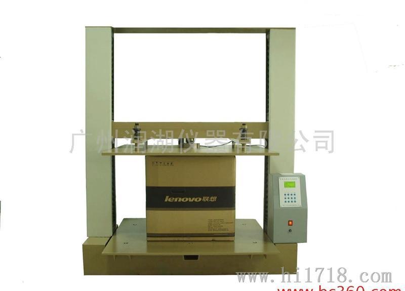 RH-KY10纸箱抗压试验机