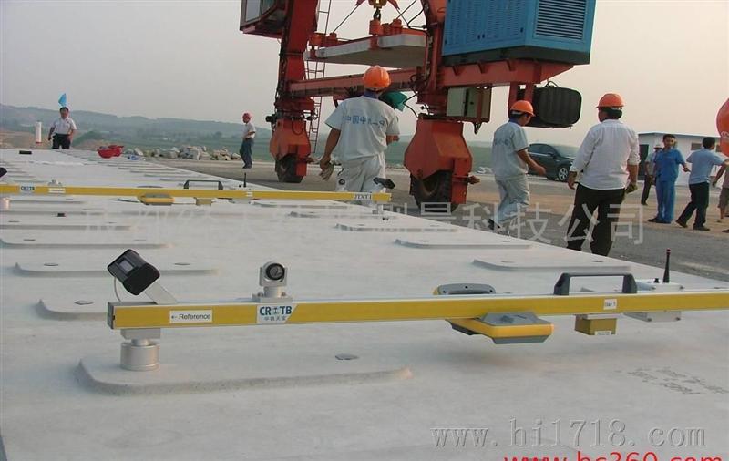 高铁轨道板精调系统 成都经天纬地测量科技公司