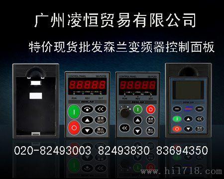 lc-a05e.lc-a20e.台达变频器控制面板 lc-a05e(a系列操作面板<=3.