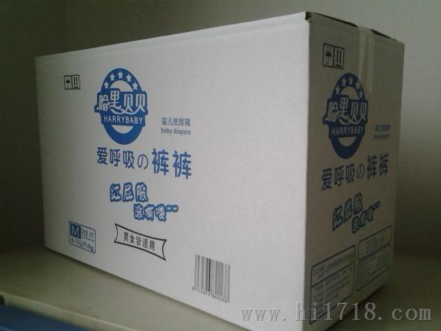 仪器仪表网 供应 试验设备 纸箱/包装箱试验设备 纸箱  类别: 纸箱