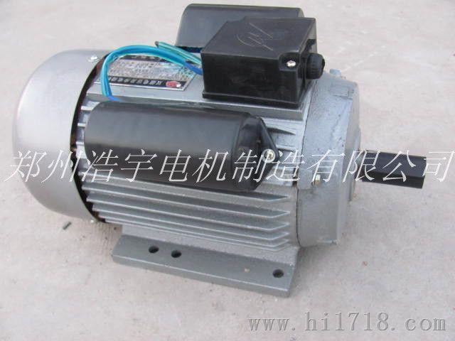 1420rpm/220v单相电机yl100l1-4/2.2kw