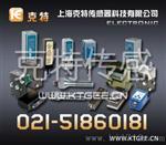 CJK-1C/D,磁接近开关,磁开关,克特专业生产