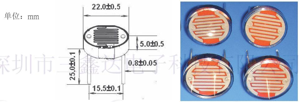 lg205光敏电阻结构示意图