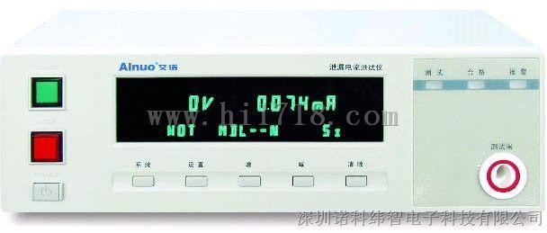 an9620x 泄漏电流测试仪