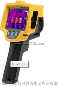 Fluke Ti9 红外热像仪