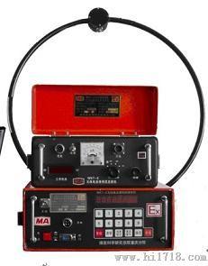 WKT-E 型无线电波坑道透视仪,坑透仪