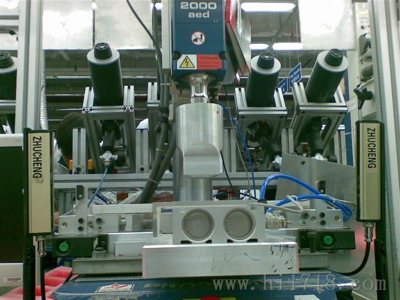 深圳冲床光电保护装置厂家 中山冲床安全光幕安全光栅