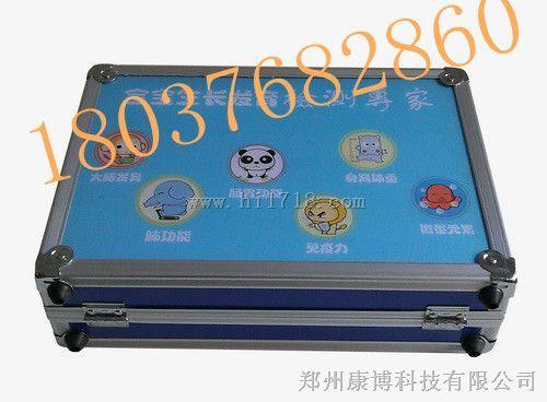 儿童微量元素检测仪-郑州康博科技有限公司