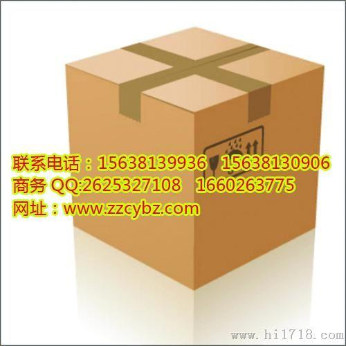 仪器仪表网 供应 试验设备 纸箱/包装箱试验设备 牛皮纸箱