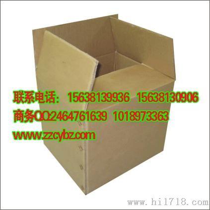 仪器仪表网 供应 试验设备 纸箱/包装箱试验设备 牛皮纸箱  信息内容
