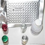 现货小鼠β淀粉样蛋白1-42ELISA试剂盒价格,北京小鼠Aβ1-42 ELISA试剂盒说明书