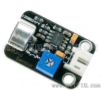 数字蜂鸣器模块(arduino兼容)图片