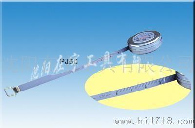 产品设计手绘图卷尺