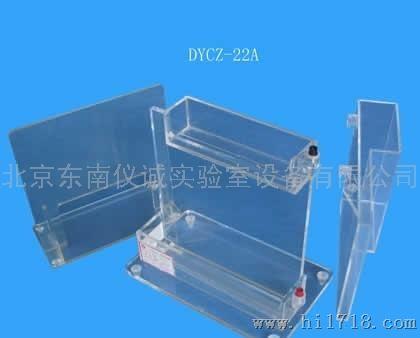 六一DYCZ 22A电泳仪 单垂直电泳仪