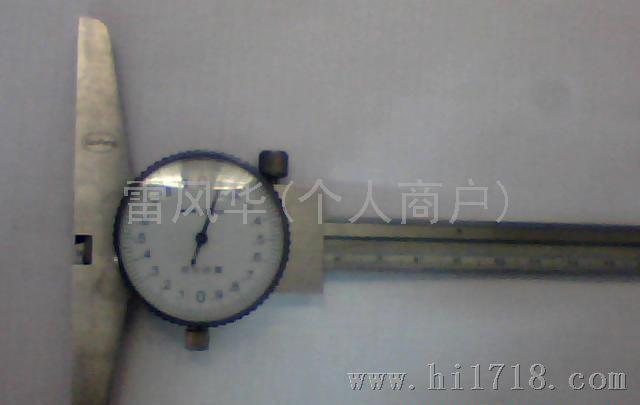 哈尔滨煤气表怎么看图解