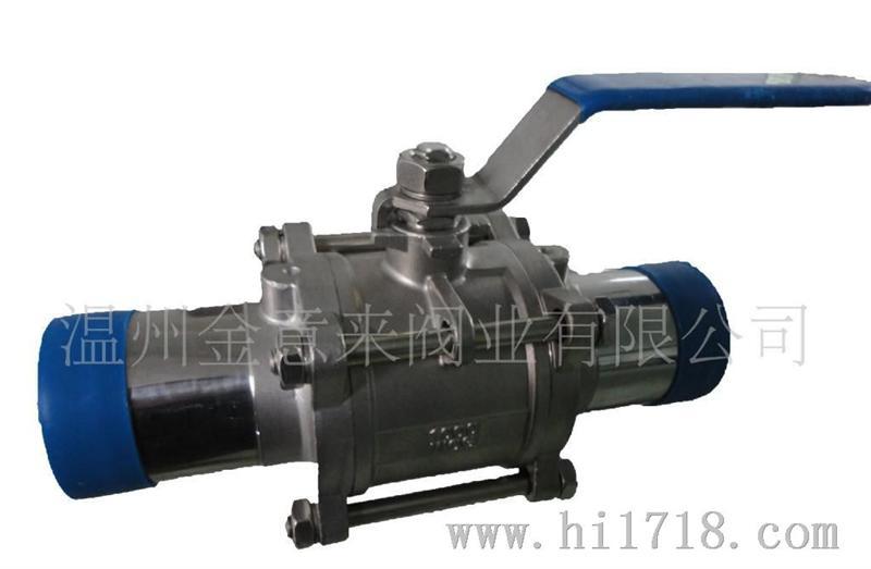 大量三片式焊接球阀 三片式对焊加长球阀 焊接球阀特点及价格图片