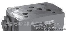 北京华德z2s10-1-20双向液压锁 z2s10-1-20图片