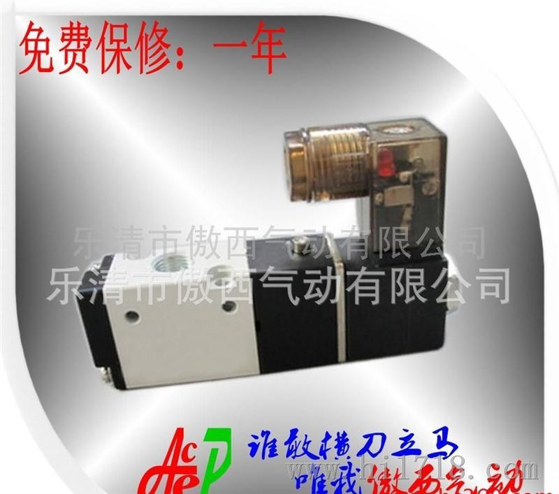 3v110-06带灯型气动电磁阀【厂家直销】图片