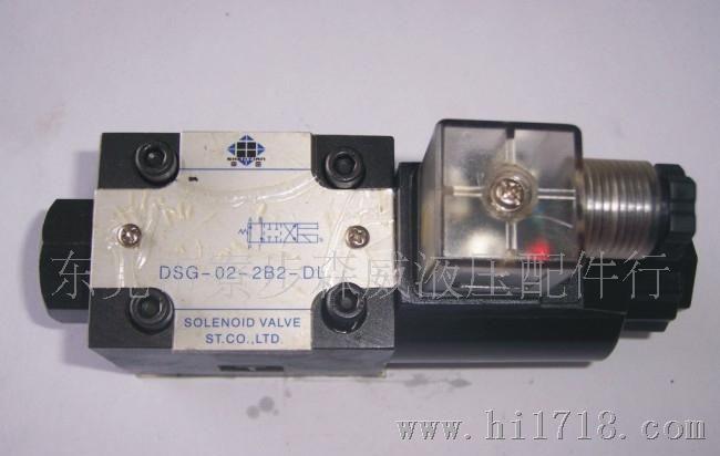 液压配件电磁阀_2图片
