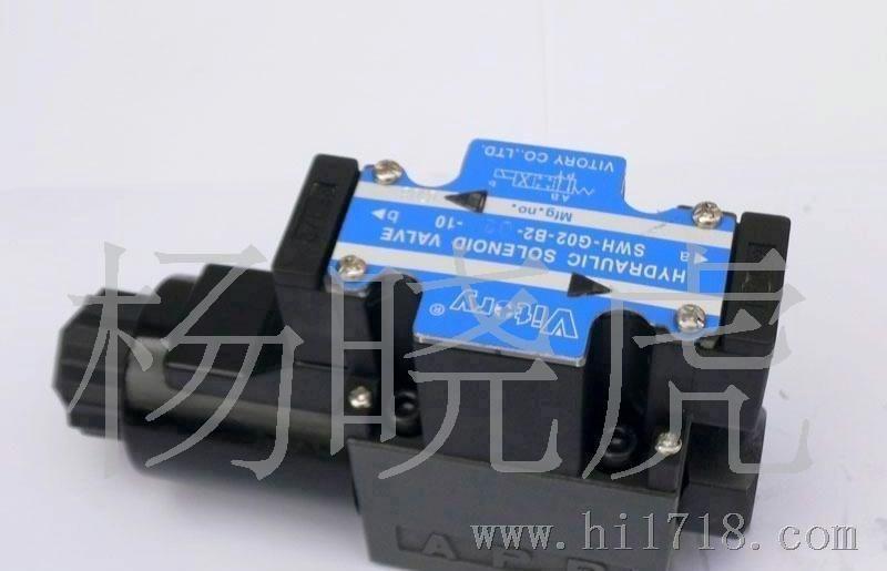 【批发】优质电磁换向阀/进口电磁阀/维多利电磁阀图片