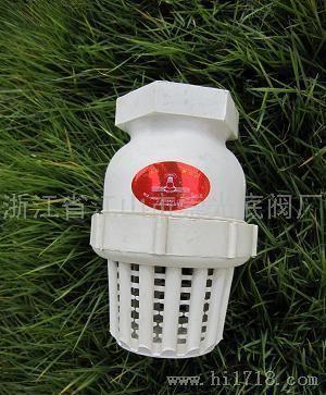 水龙dn32pp耐酸承插式塑料底阀