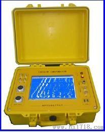 RS-CT型工程声波CT 仪